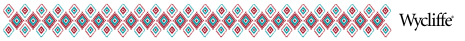 Africa_2_Wycliffe_red_teal