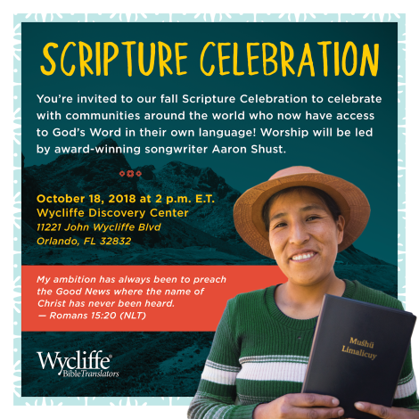evnt5066 Scripture Celebration Fall 2018_Digital Invite_Draft3